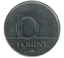 Венгрия 10форинтов1992-2011