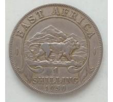 Британская Восточная Африка 1 шиллинг 1948-1952