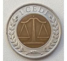 Гана 1 седи 2007