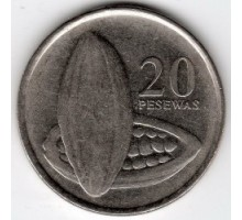 Гана 20 песев 2007-2016