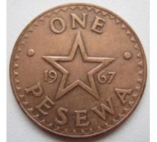 Гана 1 песева 1967-1979