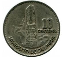 Гватемала 10 сентаво 1965-1970