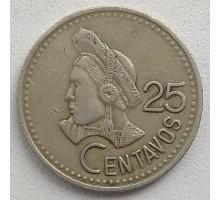 Гватемала 25 сентаво 1977-2000