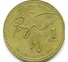 Гватемала 1 кетсаль 1999-2012