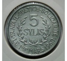 Гвинея 5 сили 1971