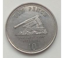 Гибралтар 10 пенсов 2005-2011