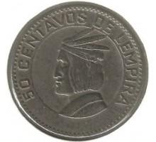 Гондурас 50 сентаво 1967