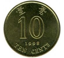 Гонконг 10 центов 1993-2017
