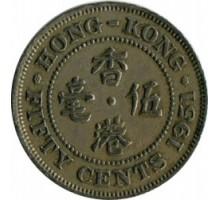 Гонконг 50 центов 1951