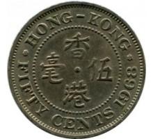 Гонконг 50 центов 1958-1970