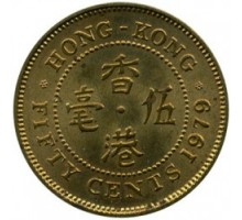 Гонконг 50 центов 1977-1980