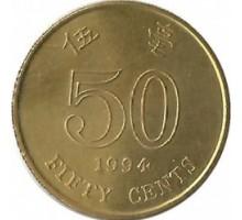Гонконг 50 центов 1993-2017