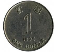 Гонконг 1 доллар 1994-2015