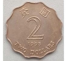 Гонконг 2 доллара 1993-2015