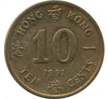 Гонконг 10 центов 1985-1992