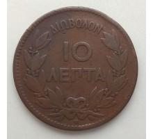 Греция 10 лепт 1869