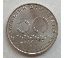 Греция 50 драхм 1982-1984