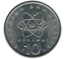 Греция 10 драхм 1976-1980