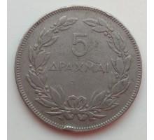 Греция 5 драхм 1930
