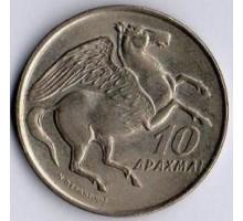 Греция 10 драхм 1973