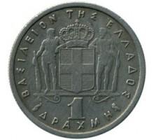 Греция 1 драхма 1954-1965