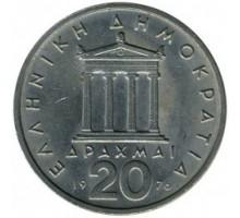 Греция 20 драхм 1976-1980
