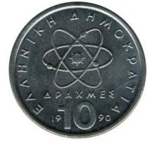 Греция 10 драхм 1982 - 2002
