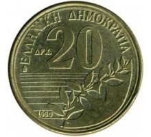 Греция 20 драхм 1990 - 2000