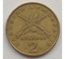 Греция 2 драхмы 1976-1980