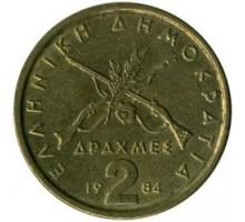 Греция 2 драхмы 1982-1986