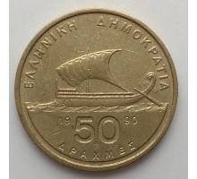 Греция 50 драхм 1986-2000