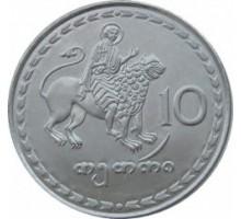 Грузия 10 тетри 1993