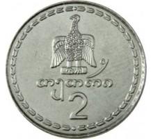 Грузия 2 тетри 1993
