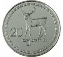Грузия 20 тетри 1993