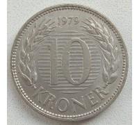 Дания 10 крон 1979-1988