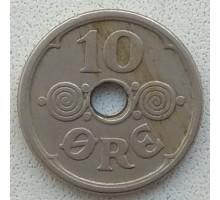 Дания 10 эре 1926