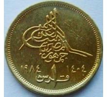 Египет 1 пиастр 1984. Арабская дата слева от номинала