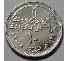 Египет 10 пиастров 2008