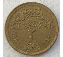 Египет 2 пиастра 1980