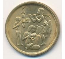 Египет 10 миллим 1975. ФАО