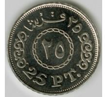 Египет 25 пиастров 2008 - 2012