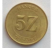 Заир 5 заиров 1987