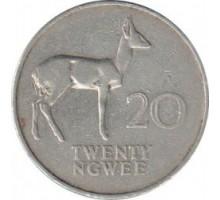 Замбия 20 нгве 1968-1988