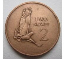 Замбия 2 нгве 1968-1978