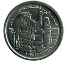 Западная Сахара 5 песет 1992