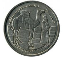 Западная Сахара 2 песеты 1992