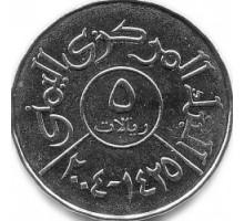 Йемен 5 риалов 1993-2004