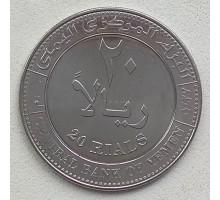 Йемен 20 риалов 2006