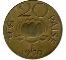 Индия 20 пайс 1968-1971