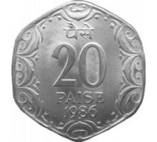 Индия 20 пайс 1982-1997